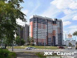 3-к квартира, 62.6 м², 1/18 эт. в Оренбурге