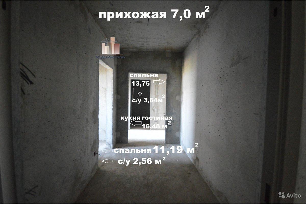 3-к квартира, 62.6 м², 1/18 эт.