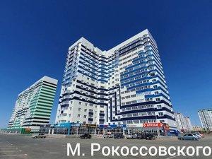 1-к квартира, 38.3 м², 14/17 эт. в Оренбурге