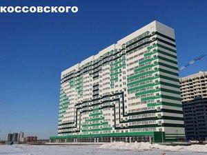 3-к квартира, 62.4 м², 13/18 эт. в Оренбурге