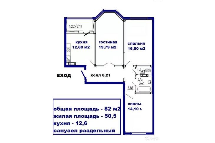 3-к квартира, 82 м², 15/17 эт.