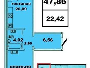 2-к квартира, 47.7 м², 13/17 эт. в Оренбурге