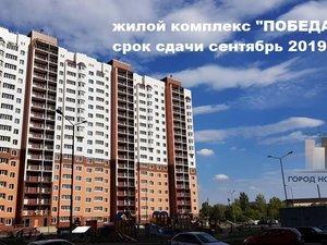 2-к квартира, 62.4 м², 10/17 эт. в Оренбурге