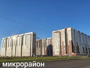 1-к квартира, 40.8 м², 10/18 эт. в Оренбурге