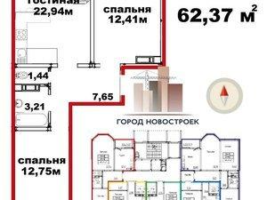 3-к квартира, 62.4 м², 11/18 эт. в Оренбурге