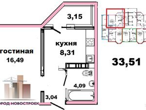 1-к квартира, 33.5 м², 11/17 эт. в Оренбурге
