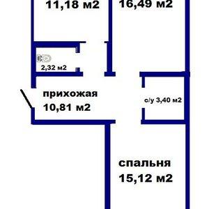 3-к квартира, 63.1 м², 17/17 эт.