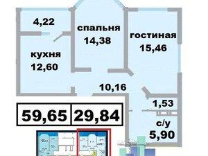 2-к квартира, 59.7 м², 11/17 эт. в Оренбурге