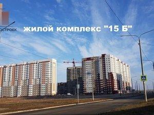 2-к квартира, 59.3 м², 15/17 эт. в Оренбурге