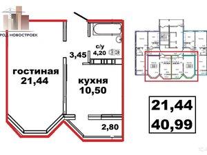 1-к квартира, 41 м², 12/17 эт. в Оренбурге