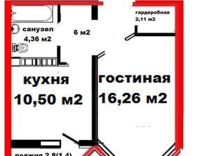 1-к квартира, 40.5 м², 13/17 эт. в Оренбурге