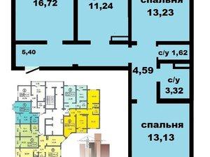 3-к квартира, 75.7 м², 8/17 эт. в Оренбурге