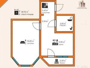 1-к квартира, 36.1 м², 16/17 эт. в Оренбурге