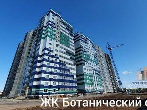 2-к квартира, 45.9 м², 11/17 эт. в Оренбурге