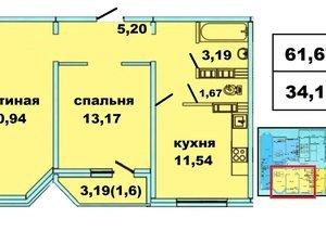 2-к квартира, 61.7 м², 10/17 эт. в Оренбурге
