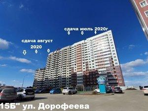 3-к квартира, 59.3 м², 13/17 эт. в Оренбурге