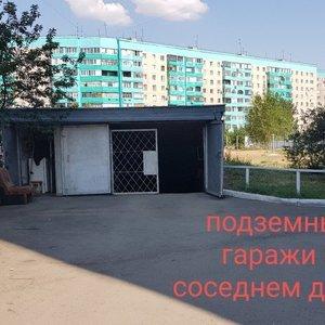 3-к квартира, 59.3 м², 16/17 эт.